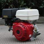 Bensiinimootor 6,5hj BS200 4takti